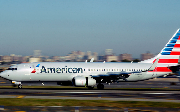 American Airlines Vacations with Shopping, Booking Experience